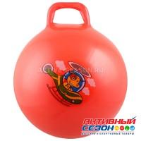 Мяч прыгун с ручкой «Девчонки и Мальчишки», d=55 см, 420 г, МИКС