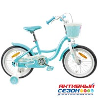 "Велосипед TechTeam Merlin (20"", 1 скор.) (Цвет: Sea blue, Sky blue) Рама алюминий"