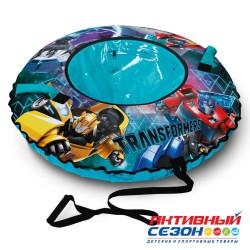 """Тюбинг  """"Трансформеры"""" с круговым дизайном (диаметр чехла 950 мм)"""