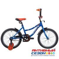 Детский велосипед Novatrack Neptune (18'' 1 скор.)  (синий) рама Сталь
