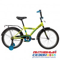 "Велосипед Novatrack Forest (20"" 1 скор.) (Цвет: зеленый) Рама Сталь"
