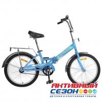 """Велосипед складной Десна 2100 Z011 (20"""" 1 скор.) (Р-р=13, Цвет: Голубой) Рама Сталь"""