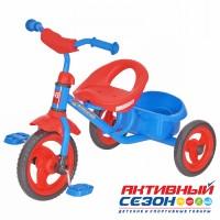 """Велосипед трехколесный WERTER BERGER TRIKE 10""""/ 8""""  синий"""