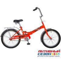 """Велосипед складной Novatrack FS30 (20"""" 1 скор.) (Цвет: Оранжевый) Рама Сталь"""