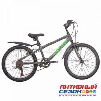"""Велосипед RUSH HOUR 2000 V-brake ST (20"""" 6 скор) (Р-р11"""", Цвет серый) Рама Сталь"""