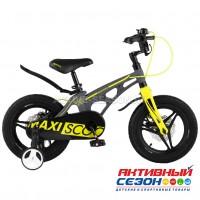 """Велосипед  детский Maxi Scoo """"Cosmic"""" 14"""" Делюкс плюс (Серый Матовый)"""