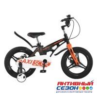 """Велосипед  детский Maxi Scoo """"Cosmic"""" 14"""" Делюкс плюс (Черный Матовый)"""