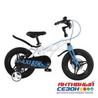 """Велосипед  детский Maxi Scoo """"Cosmic""""  14"""" , Делюкс плюс (Белый Жемчуг)"""