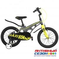 """Велосипед  детский Maxi Scoo """"Cosmic""""  16"""" Стандарт (Серый Матовый)"""