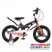 """Велосипед  детский Maxi Scoo """"Cosmic"""" 16"""" Делюкс (Черный Матовый)"""