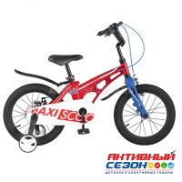 """Велосипед  детский Maxi Scoo """"Cosmic"""" 16"""" Стандарт (Красный)"""