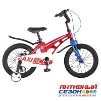 """Велосипед  детский Maxi Scoo """"Cosmic""""  18"""" Стандарт (Красный)"""
