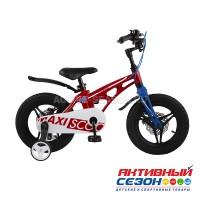 """Велосипед  детский Maxi Scoo """"Cosmic"""" 18"""" Делюкс (Красный)"""