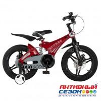 """Велосипед  детский Maxi Scoo  """"Galaxy"""" 16"""" Делюкс (Красный)"""