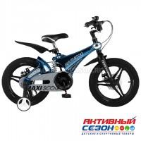 "Велосипед  детский Maxi Scoo  ""Galaxy"" 16"" Делюкс (Темно-синий Перламутр)"