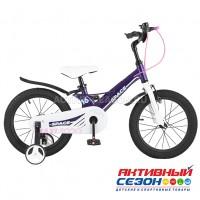 """Велосипед  детский Maxi Scoo """"Space"""" 16"""" Стандарт (Фиолетовый)"""
