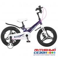 """Велосипед  детский Maxi Scoo """"Space"""" 16"""" Делюкс (Фиолетовый)"""