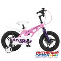 """Велосипед  детский Maxi Scoo """"Cosmic""""  14"""" , Делюкс плюс (Розовый Матовый)"""