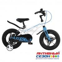 """Велосипед  детский Maxi Scoo """"Cosmic"""" 16"""" Делюкс (Белый Жемчуг)"""
