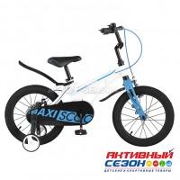 "Велосипед  детский Maxi Scoo ""Cosmic""  16"" Стандарт (Белый Жемчуг)"