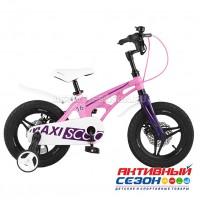 """Велосипед  детский Maxi Scoo """"Cosmic"""" 16"""" Делюкс (Розовый Матовый)"""