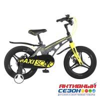 """Велосипед  детский Maxi Scoo """"Cosmic"""" 18"""" Делюкс (Серый Матовый)"""