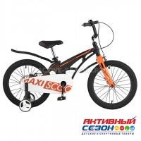 """Велосипед  детский Maxi Scoo """"Cosmic""""  18"""" Стандарт (Черный Матовый)"""