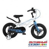 """Велосипед  детский Maxi Scoo """"Cosmic"""" 18"""" Делюкс (Белый Жемчуг)"""