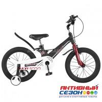 """Велосипед  детский Maxi Scoo """"Space"""" 16"""" Стандарт (Черный Матовый)"""