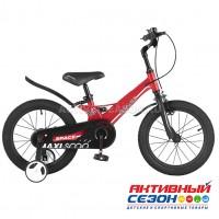 """Велосипед  детский Maxi Scoo """"Space"""" 16"""" Стандарт (Красный)"""