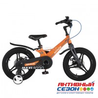 """Велосипед  детский Maxi Scoo """"Space"""" 16"""" Делюкс (Оранжевый)"""