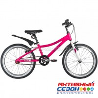 """Велосипед NOVATRACK 20"""" PRIME алюминиевая рама, розовый"""