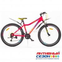 "Велосипед KROSTEK GLORIA 610 (26"", 21 скор.) (Р-р= 15"",17""; Цвет: Розовый, Белый) Рама сталь"