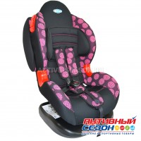 Кресло детское Kids Prime LB030 КОКОН ISO-FIX (3 ягода)