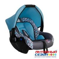 """Автокресло для детей Kids Planet """"Luna""""  гр. 0+, 0-13 кг, 0-1,5 лет (лазурные слоны)"""