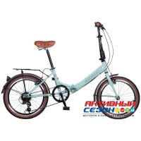Велосипед складной Novatrack Aurora 20 (20'' 6 скор.) (Цвет: Светло-Бирюзовый) Рама Сталь