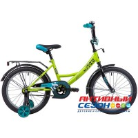 """Велосипед Novatrack Vector 18"""" (Фиолетовый; Салатовый; Лиловый; Оранжевый; Серебристый)"""