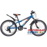 "Велосипед Novatrack Extreme DISC (20"" 7 скор.) (Цвет: синий) Рама Алюминий"