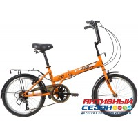"""Велосипед NOVATRACK TG30 (20"""" 6 скор) ( Р-р=12"""", Цвет: оранжевый) Рама сталь"""