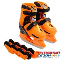 Коньки ледовые раздвижные 223G с роликовой платформой, PVC колёса, размер 26-33