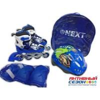 Набор: ролики раздвижные, шлем, комплект защиты, рюкзак, ABEC-7, кол. PU, р. 27-30