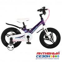 """Велосипед детский Maxi Scoo """"Space"""" 14"""" Делюкс плюс (Фиолетовый)"""