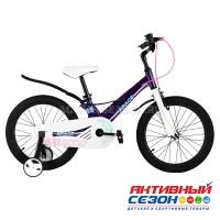 """Велосипед  детский Maxi Scoo """"Space"""" 18"""" Стандарт (Фиолетовый)"""