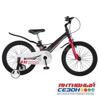 """Велосипед  детский Maxi Scoo """"Space"""" 18"""" Стандарт (Черный Матовый)"""